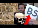 Gobekli Tepe Ancient Skull Cult Temple? Lost Human Civilization Ancient Technology