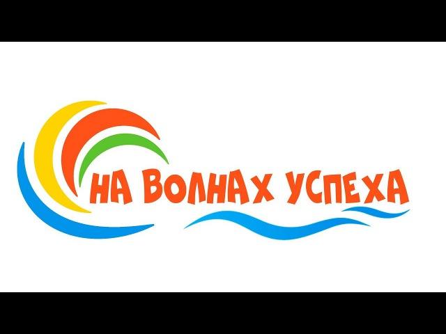 Прямая трансляция IV всероссийской олимпиады искусств На волнах успеха 17.12.2017 г.