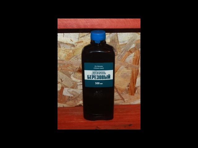 Русское масло для кур несушек - лекарство от 100 болезней