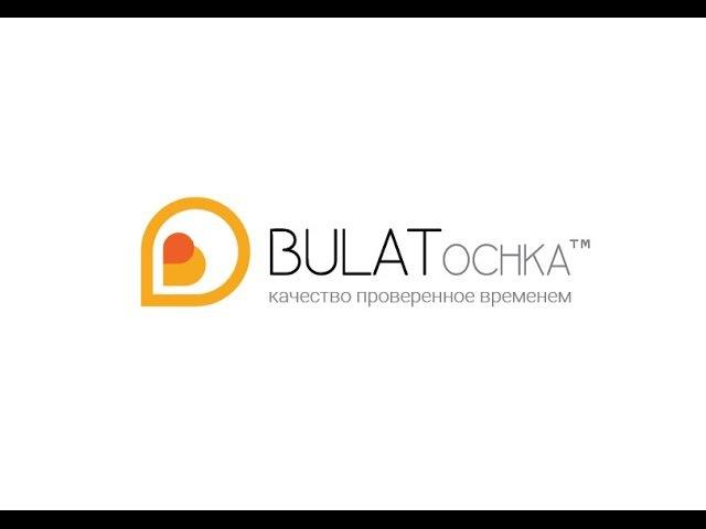 BULATOCHKA.com.ua Видео по распаковке мотоблока Weima WM1100AE