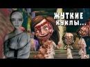 АЛИСА В ПСИХУШКЕ!/ Прохождение игры Alice: Madness Returns 21