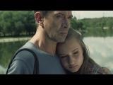 Сериал Родина 3 серия — смотреть онлайн видео, бесплатно!