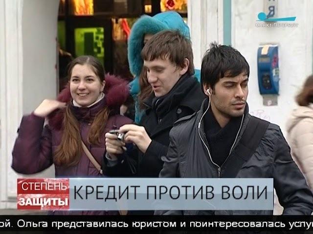 Черные риэлторы Петербурга