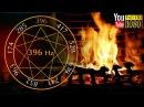 3 ore 🌙 396 Hz🌙 Camino Fuoco 🌙 Suoni della Natura per Rilassarsi e Dormire 🌙 Musica di Sottofondo