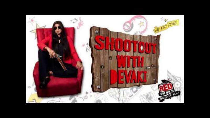 Shootout with Devaki Sunny Leone and Arbaz Khan