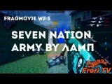 Seven Nation Army by Ламп   Fragmovie#6    Warface Open Cup