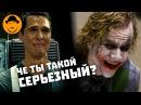 10 Крутых Моментов Фильмов Нолана ТОПот Сокола