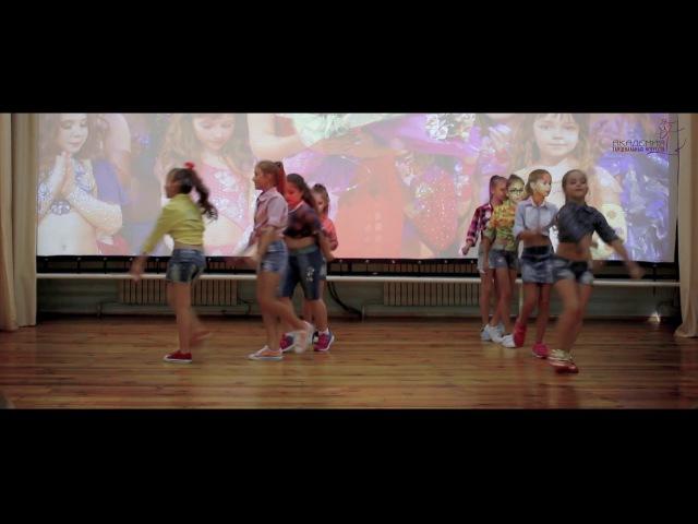 Академия Танцевальных Искусств.2 курс.Стрит шааби