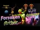 HoN - Fun at fountain - Forsaken_Archer - Immortal - 🇦🇺 Veins` Gold II