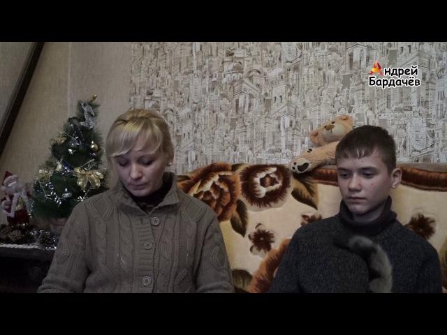 Жительница Донбасса:
