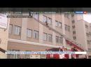 Новости на «Россия 24» • Сезон • Урок выживания спастись из горящего здания и помочь пострадавшим