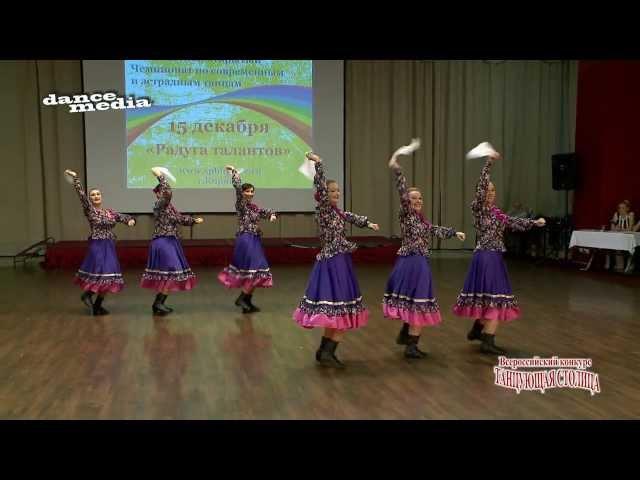 Молодычка казачий танец