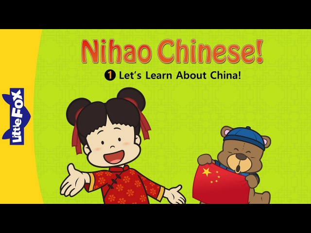 Nihao Chinese! 1: Let's Learn About China! | Level 1 | Chinese | By Little Fox