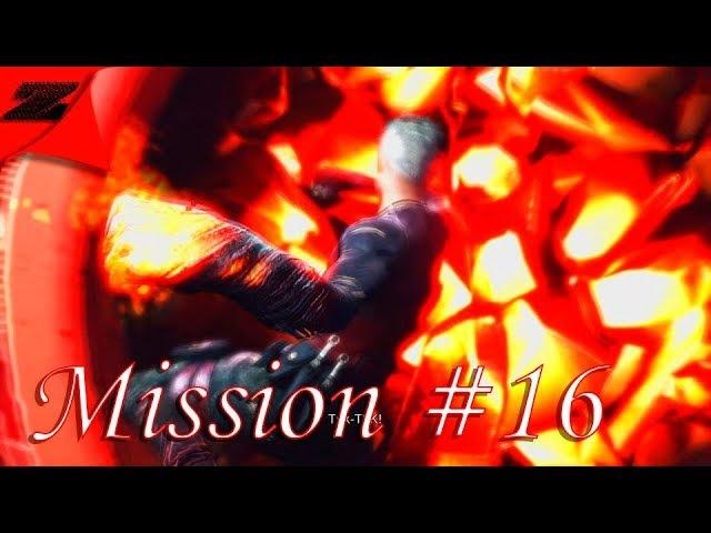 Прохождение Dmc Devil May Cry (2013) СЛОЖНОСТЬ НЕФИЛИМ. Миссия 16