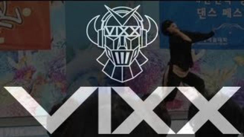 빅스(VIXX) - 섹시한 차여지의 과거 댄스실력은?! (The N's dance ability before debut)