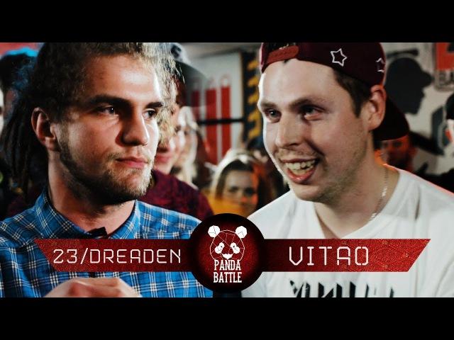 PANDA BATTLE 23 Dreaden vs Витао Сезон 1