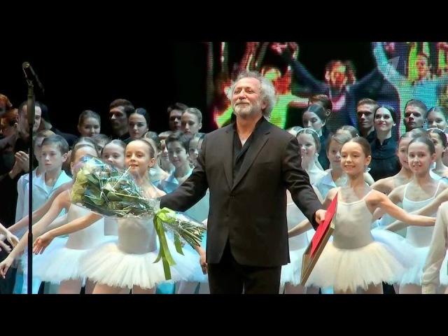 Прославленный коллектив Санкт-Петербургского театра балета Бориса Эйфмана празднует 40-летний юбилей