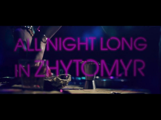 Grozovska Band Житомир official music video