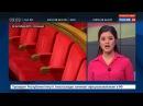 Новости на «Россия 24» • Сезон • Барселона и Мадрид развод или брачный контракт