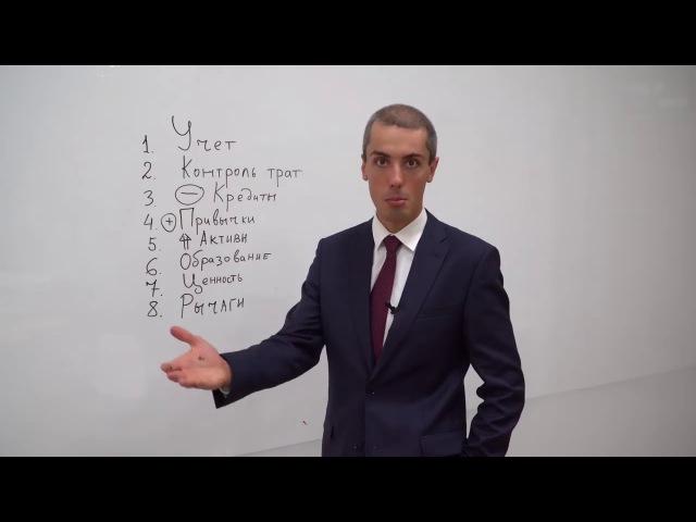Как вырваться из крысиных бегов - совет Николая Мрочковского