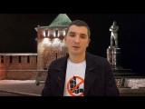Новогоднее обращение Президента Инициативной Группы к дольщикам ЖК Новинки СмарСити и властям!