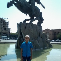 Давид Оганисян