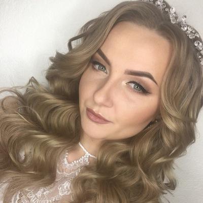 Кристина Шахалдыкова