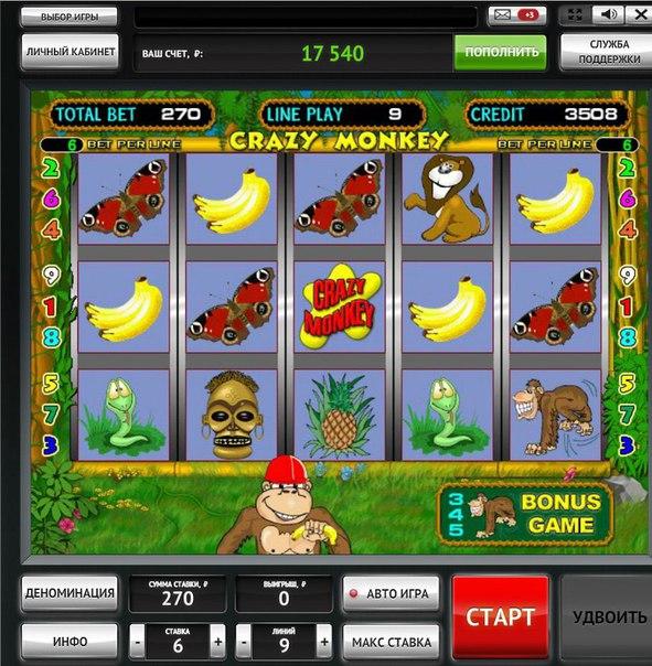 игровые автоматы с первым депозитом в подарок без пополнения счета