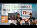 Вступление левел дизайнера Duke Nukem - Ричарда Грея