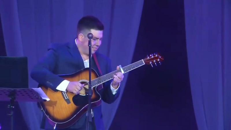 Эдуард Хуснутдинов - Моя принцесса (Сольный концерт)