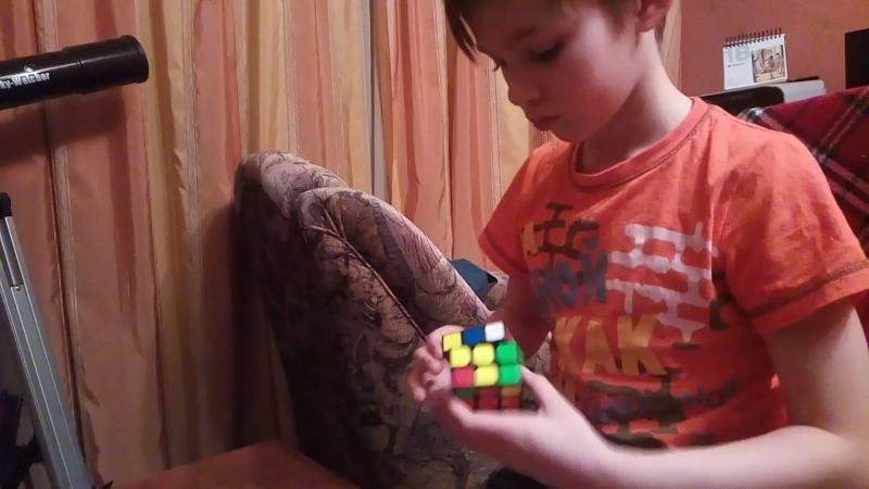 Собрал куб за пол минуты