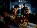 Дом под звёздным небом (1991)