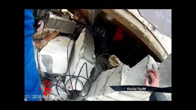 Взрывом газа в Челябинской области заинтересовались следователи