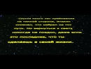 Star Wars - FMV (Remembers about Anakin's way)