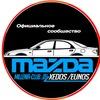Mazda Millenia / Xedos 9 / Eunos 800 🔧 ⚙ 🔩
