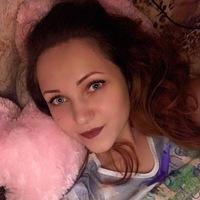 Juliya Aleksandrova