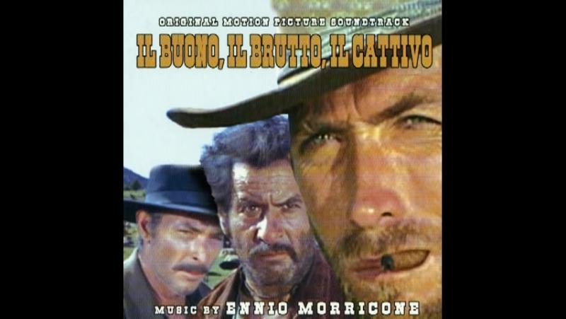 Ennio Morricone - Lextase de lor (Il Buono, Il Brutto E Il Cattivo - The Good, The Bad The Ugly)