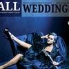 Журнал ALL Weddings (Свадебный мир Белогорья)