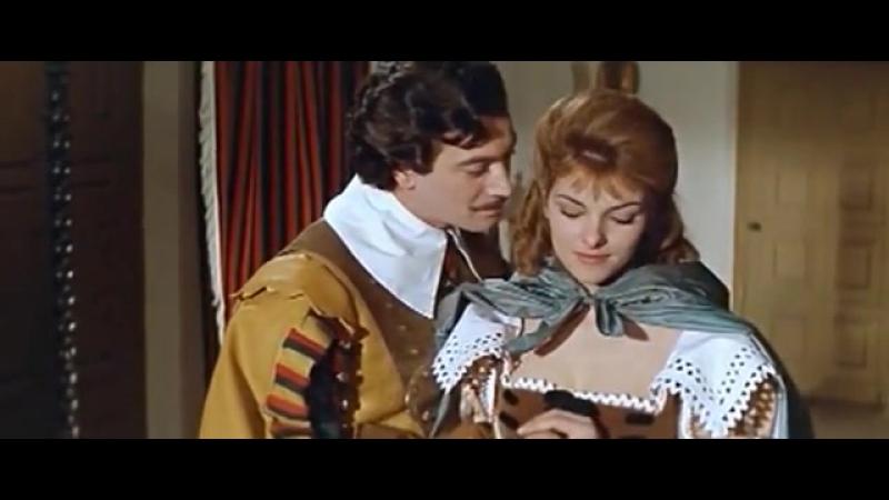 Три мушкетера: Подвески королевы 1961 - часть 1 - 🎬 (A/R) (Les trois mousquetaires: Première époque - Les ferrets de la reine)