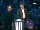 Шоу -Интуиция- 2008. год.С Дмитрием Нагиевым.