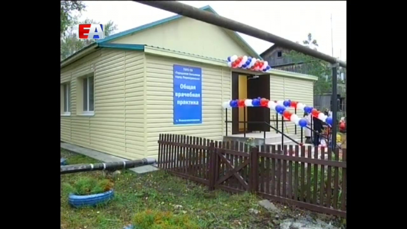 Мобильный кардиограф и другое современное оборудование теперь есть в селе Новоалексеевское.