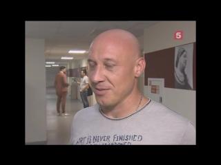 Д.М.о работе с Ириной Мирошниченко.