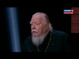 Вечер с Владимиром Соловьевым. Всплеск насилия в обществе и провокационное