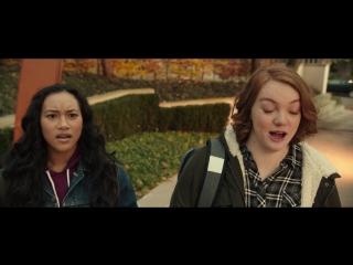 Бойся своих желаний (Wish Upon) (2018) трейлер русский язык HD
