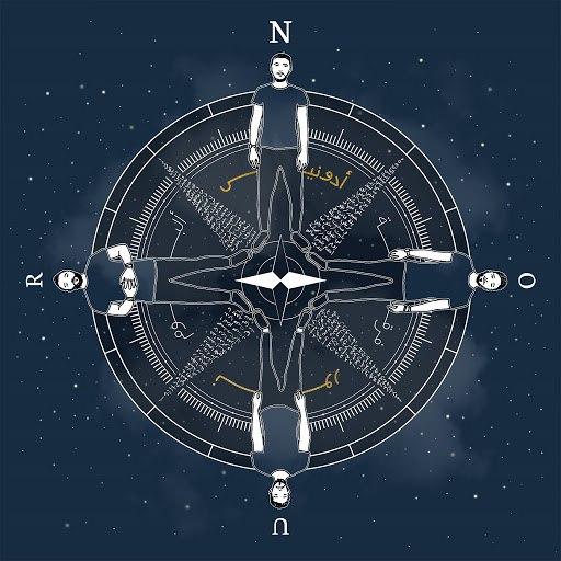 Adonis альбом Nour