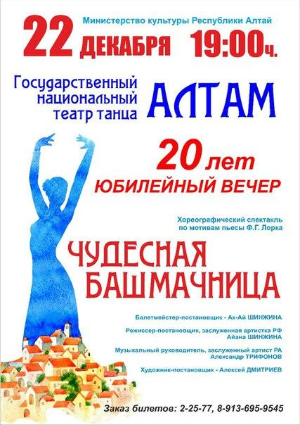 Фото №456240178 со страницы Алтынай Тугуновой