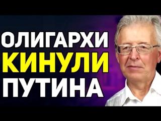 Путин в БЕШЕНСТВЕ. - Валенти́н Ю́рьевич Катасо́нов
