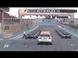 F1 Формула-1. Гран-при Абу-Даби. Прямая трансляция