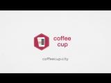 Cofe Cup_FIX_v4