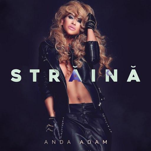 Anda Adam альбом Straina